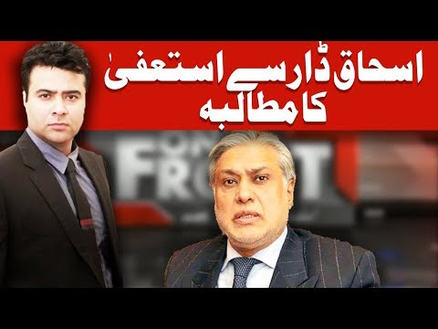 On The Front With Kamran Shahid  - 27 September 2017  - Dunya News