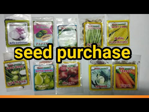 Seed purchase and