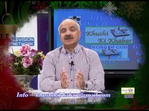 Khushi Ki Khabar - December 18th 2016