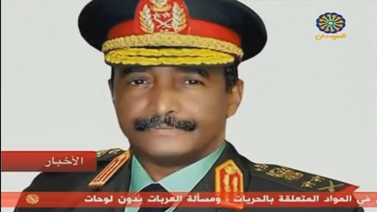 نشرة أخبار تلفزيون السودان صباح اليوم الاحد 4/21 - YouTube