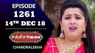 CHANDRALEKHA Serial | Episode 1261 | 14th Dec 2018 | Shwetha | Dhanush | Saregama TVShows Tamil