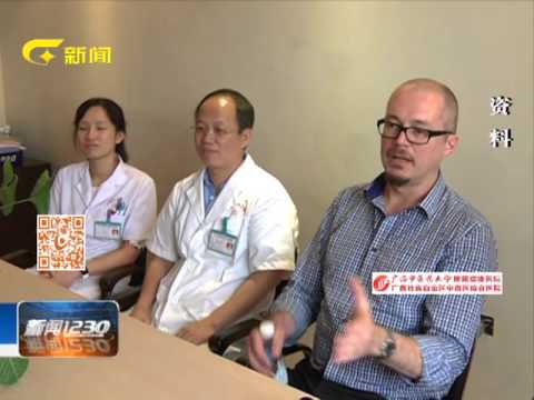 Chinese langauge news item from Nanning China on Focus Pocus