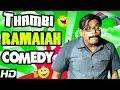 Thambi Ramaiah Comedy   Sattai Tamil Movie   Samuthirakani   Jr Balaiah   Pandi   Tamil Comedy