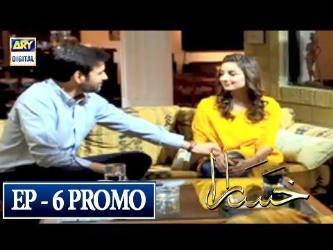 Khasara Episode 6 (Promo) - ARY Digital Drama