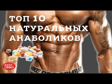 Лекарства на