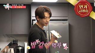 """[전지적 참견 시점 선공개]  """"김태희씨 나오시는 거 아니에요?"""" 레인's 키친 대공개"""