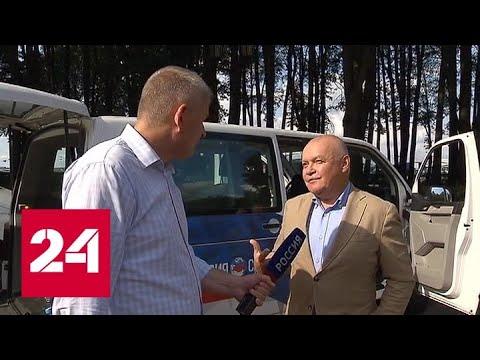 Киселев эмоционально прокомментировал возвращение Вышинского - Россия 24