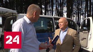 Смотреть видео Киселев эмоционально прокомментировал возвращение Вышинского - Россия 24 онлайн