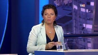 Маргарита Симоньян. Право знать!