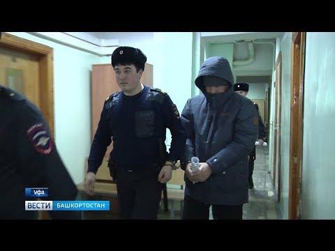 Главного ишимбайского полицейского арестовали на два месяца
