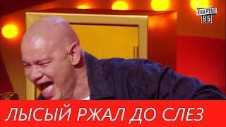Зеленский в ШОКЕ! Лысый ржал ДО СЛЕЗ! | Парни порвали комиков и зал!