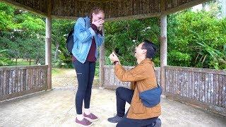 我終於求婚了!!【劉沛 VLOG】
