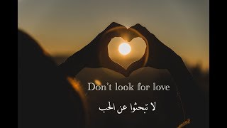 Don't look for love :    لا تبحثوا عن الحب