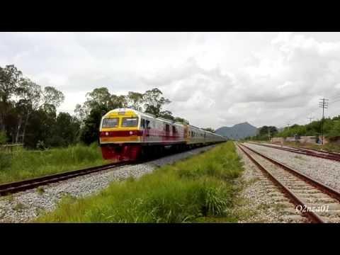 The special test run train no.1101 - Hitachi 4507