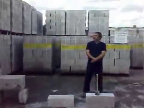 Полистеролбетоновые блоки видео испытания на прочность фото 174-355