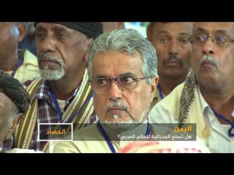 هل يطبق النظام الفدرالي في اليمن؟  - نشر قبل 6 ساعة