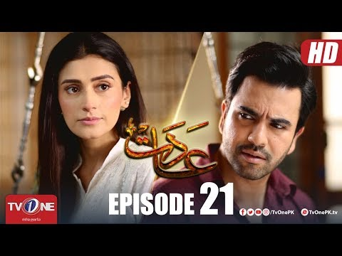 Aadat | Episode 21 | TV One Drama | 1 May 2018