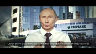 Видео к Неебический реп батл Putin VS Hitler