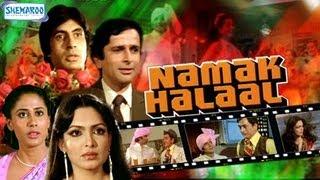 Namak Halaal - Part 1 Of 17 - Amitabh Bachchan - Shashi Kapoor - Hit Comedy Movies