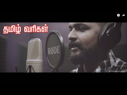 saranam-sollu---aimbawan-magen-|-lyrical-video-|-lord-ayyappan-song