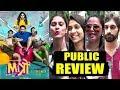 Mitron Movie & PUBLIC ( GUJRATI ) REVIEW | Jackky Bhagnani |  Kritika Kamra |  Nitin Kakkar