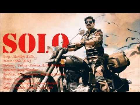 SOLO malayalam movie promo song