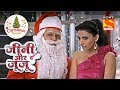 Jeannie aur Juju - Episode 297 - 25th December 2013