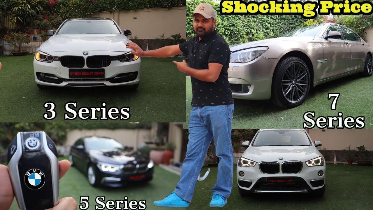 Crazy Deals On BMW 7 Series , BMW X1 , BMW 5 Series , BMW 3 Series | MCMR
