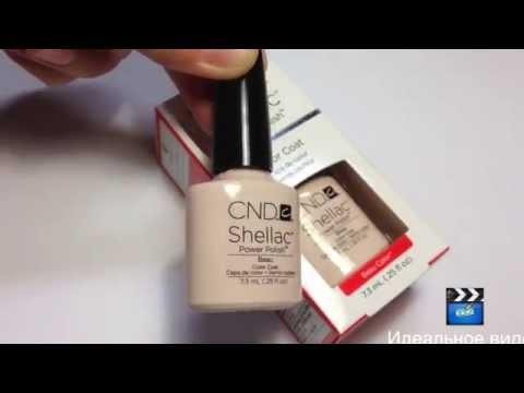 CND Shellac Beau - YouTube Shellac Beau