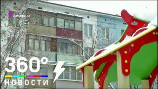 12 тысяч многоквартирных домов отремонтировали в Подмосковье