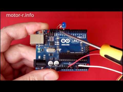 ШИМ-регулятор  на Arduino
