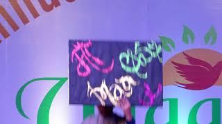 Meri Maa ka tu rakhna khayal - Udaan 2020 - 22nd Annual Day Celebrations - Iqra Talent & High School