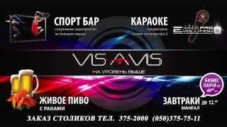 """Рекламный ролик ресторана """"VISAVIS"""""""