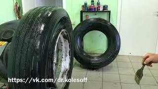 Шиномонтаж грузового колеса. Видео урок. Обучение