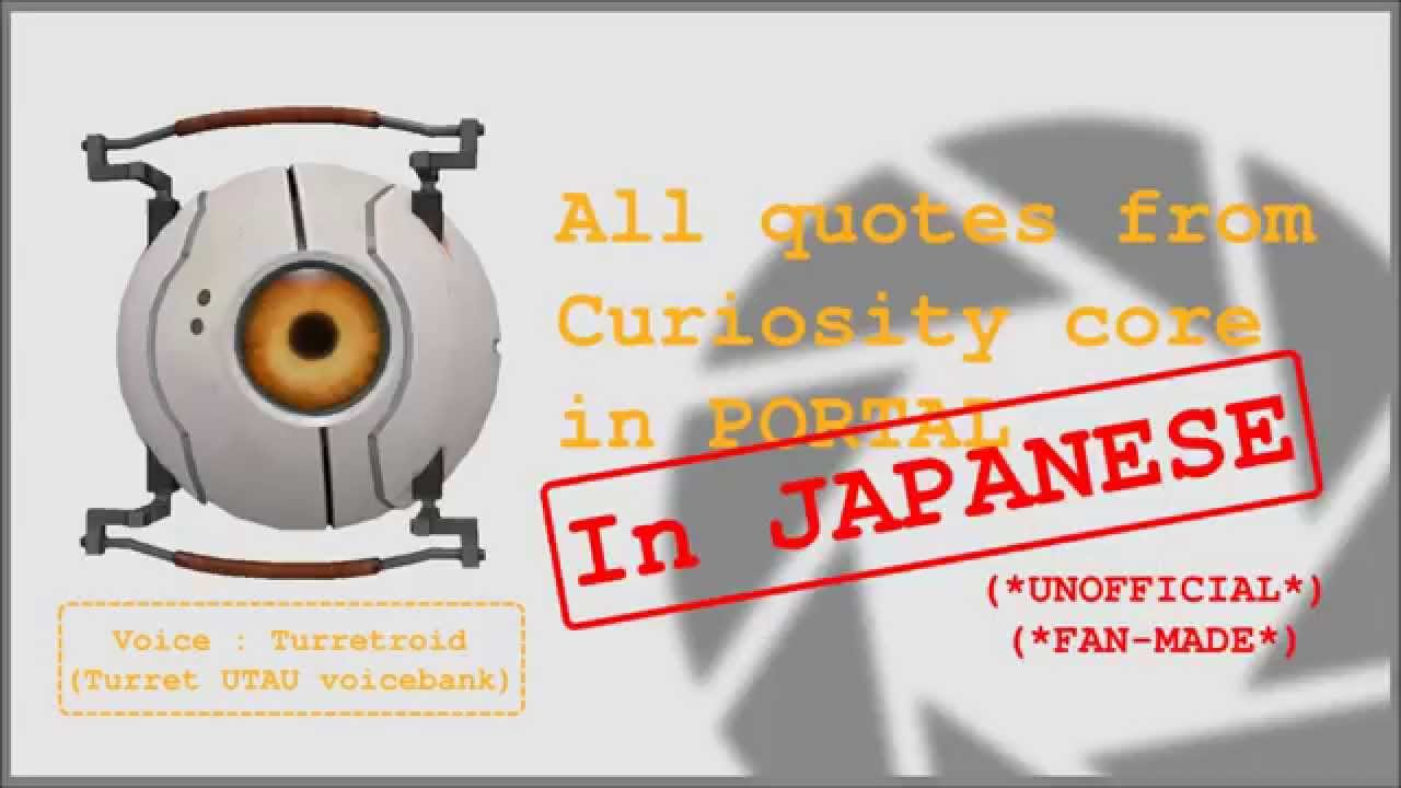 Curiosity Quotes Portal】 All Quotes Of Curiosity Core In Japanese  Youtube