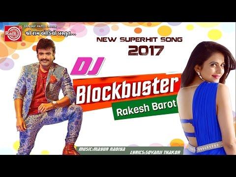 JANU    DJ BLOCKBUSTER   RAKESH BAROT   LATEST GUJARATI DJ SONG 2017