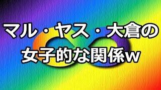 関ジャニ∞安田章大・大倉忠義・丸山隆平はどうでもいい話を永遠にできる...