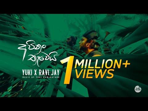 Yuki Navaratne & Ravi Jay - Api Nam Thawei (Official Music Video)