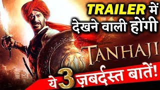 3 Things We Are Looking Forward In Ajay Devgn's TANHAJI-THE UNSUNG WARRIOR Trailer!