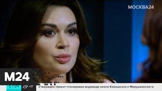 Анастасию Заворотнюк ввели в искусственную кому – СМИ - Москва 24