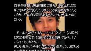 俳優の河相我聞(39)が5日、フジテレビの情報番組「ノンストップ!...
