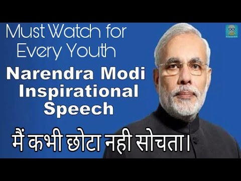 World's Best inspirational videolNarendra Modi's motivational speech