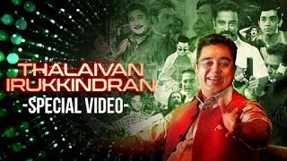 'Thalaivan Irukkindran' Surprise Video – 60 Years Kamal Haasan Birthday Tribute | Goosebumps Moments