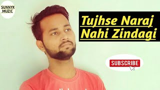 Tujhse Naraj Nahi Zindagi - Masoom   Cover   Ft. SUNNYK MuZic   R.D Burman   Lata Mangeshkar   SANAM