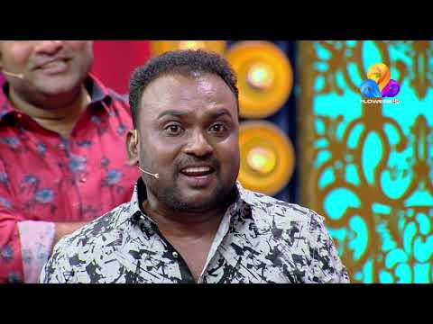 Flowers TV Comedy Utsavam Episode 258