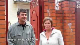 видео Дивноморское: базы отдыха в Дивноморском 2018 цены отзывы.