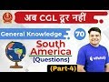 6:00 PM - SSC CGL 2018   GK by Sandeep Sir   South America (Questions)