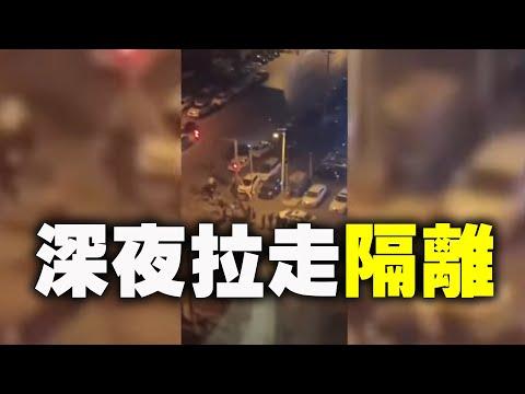 沈阳超级传播者感染27人 隔离点人满为患(图/视频)