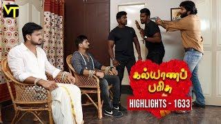 Kalyana Parisu 2 Tamil Serial | Episode 1633 Highlights | Sun TV Serials | Vision Time
