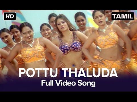Pottu Thaluda | Full Video Song | Amudhey